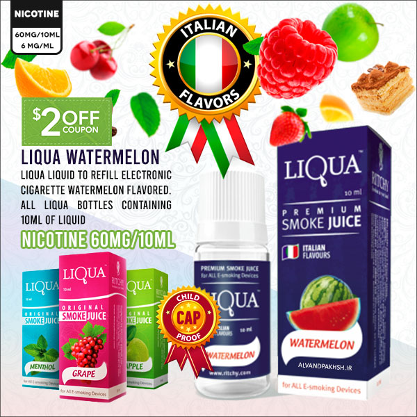 ایجوس لیکوا هندوانه Watermelon با نیکوتین ۶٠ میلی گرمی