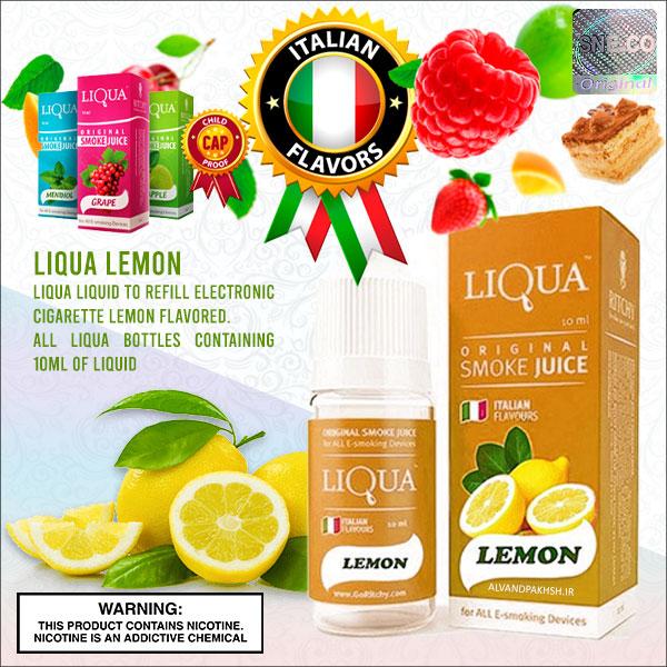 ایجوس لیکوا لیمو Lemon