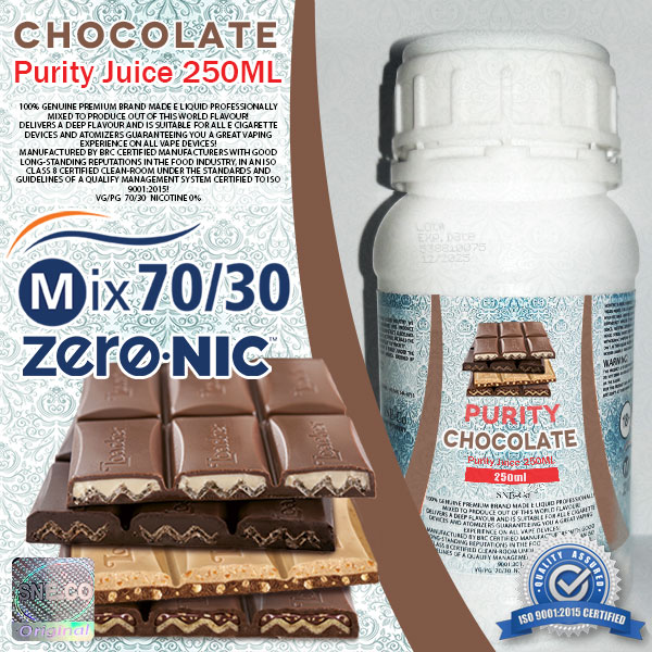 ایجوس طعم شکلات پیوریتی ٢۵٠ میلی لیتری